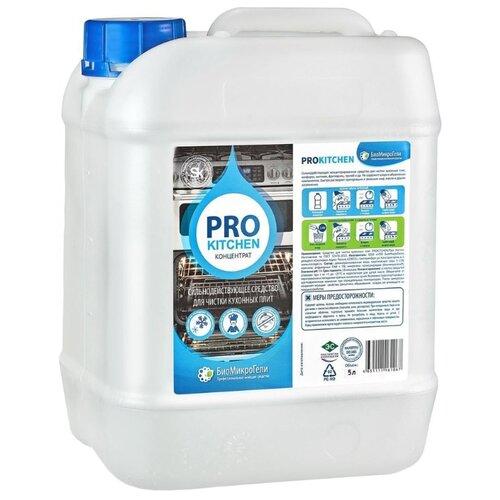 Средство для чистки кухонных плит ProKitchen БиоМикроГели 5000 мл