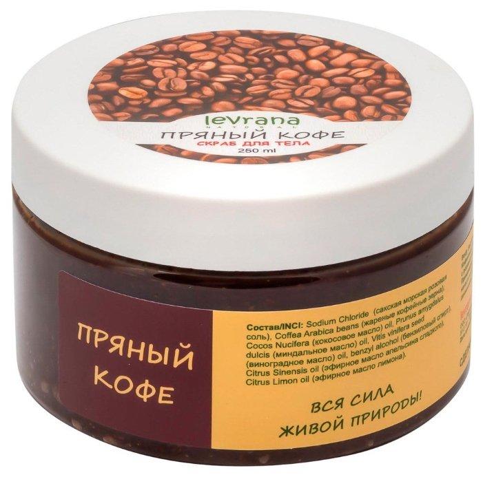 Levrana Скраб для тела Пряный кофе