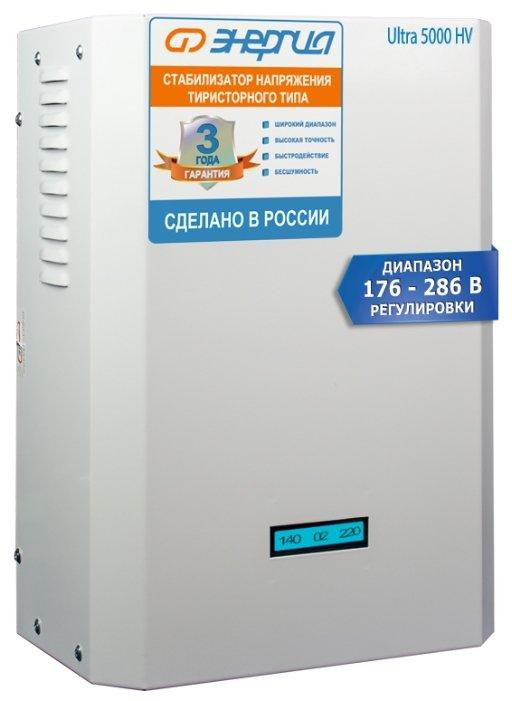 Стабилизатор напряжения Энергия Ultra 5000 (HV)