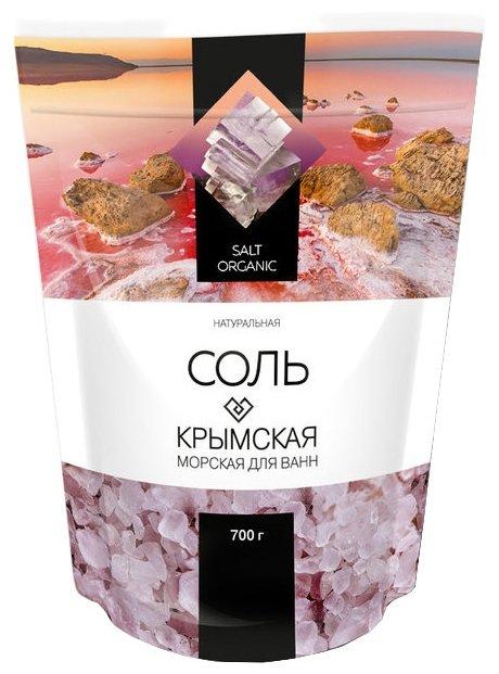 Greenfield Крымская розовая соль для ванн Натуральная, 700 г
