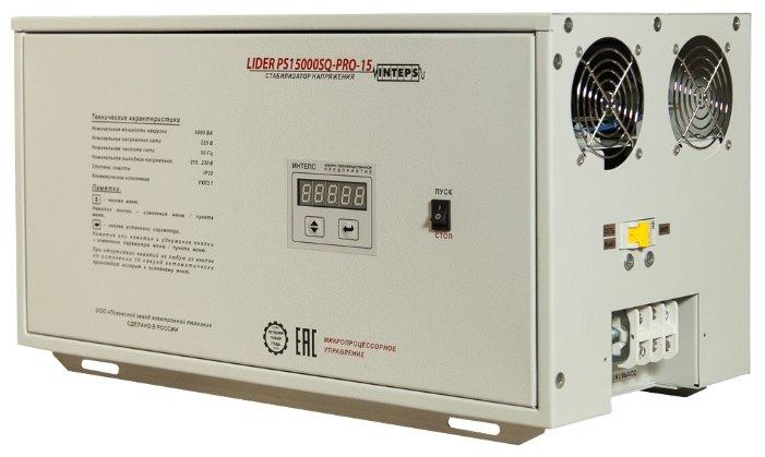 Стабилизатор напряжения Lider PS15000SQ-PRO-15