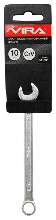 Vira BRIGHT ключ комбинированный 10 мм
