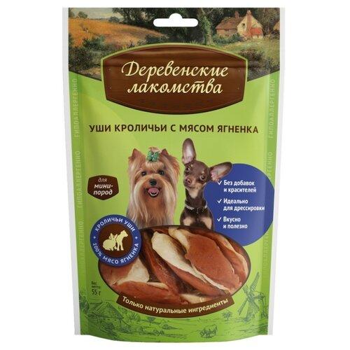 Лакомство для собак Деревенские лакомства для мини-пород Уши кроличьи с мясом ягненка, 55 г