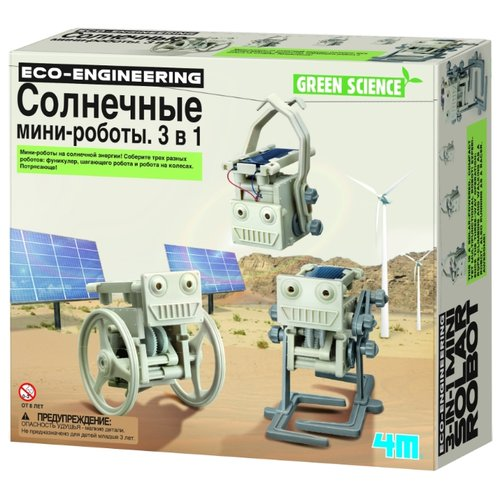 Купить Набор 4M Солнечные мини-роботы. 3 в 1 00-03377, Наборы для исследований