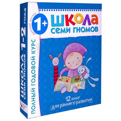Купить Денисова Д. Школа Семи Гномов 1-2 года. Полный годовой курс , Мозаика-Синтез, Учебные пособия