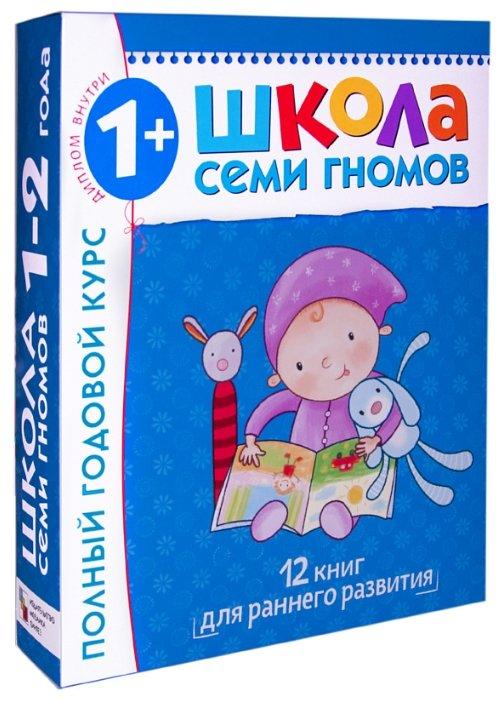 """Денисова Д. """"Школа Семи Гномов 1-2 года. Полный годовой курс"""""""