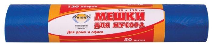 Мешки для мусора Aviora 106-022 120 л (50 шт.)