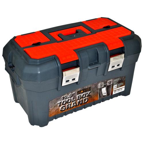Ящик с органайзером BLOCKER Grand Solid BR3934 49 х 29 x 27 см 19.5