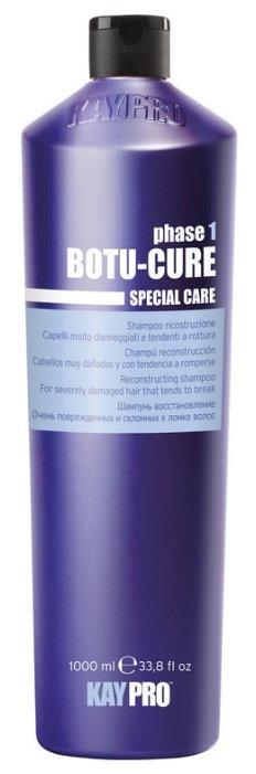 KayPro шампунь Botu Cure восстановление для очень поврежденных и склонных к ломке волос