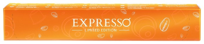 Кофе в капсулах Expresso Gourmet (8 шт.)