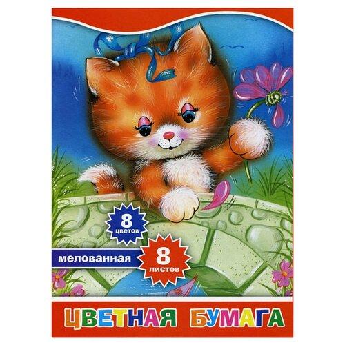 Цветная бумага Action!, A4, 8 л., 8 цв.