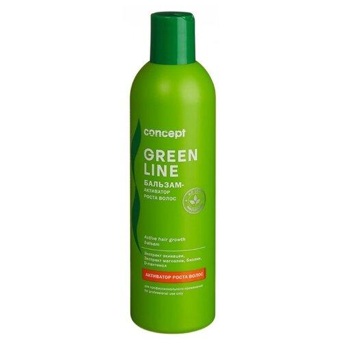 Фото - Concept Бальзам-активатор роста волос Green Line, 300 мл concept восстанавливающее масло двойное действие 10 10 мл concept green line