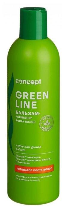 Concept Green Line Бальзам-активатор роста волос для волос и кожи головы