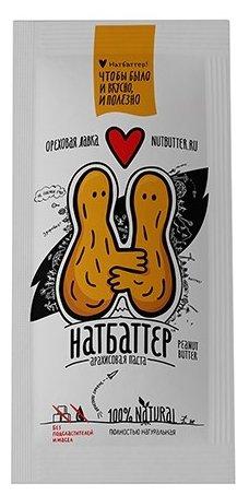 Nutbutter Паста арахисовая Классическая Сквизпак