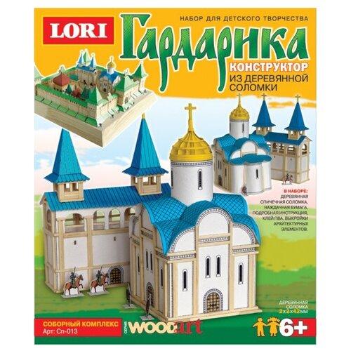 Сборная модель LORI Гардарика Соборный комплекс (Сп-013), Сборные модели  - купить со скидкой