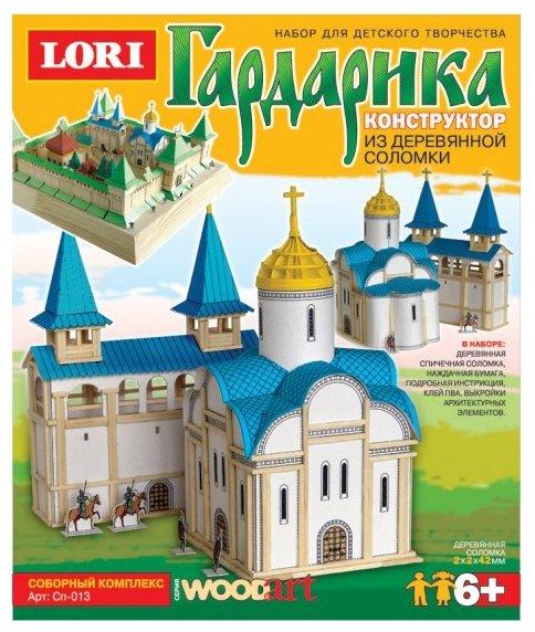 Сборная модель LORI Гардарика Соборный комплекс (Сп-013),,