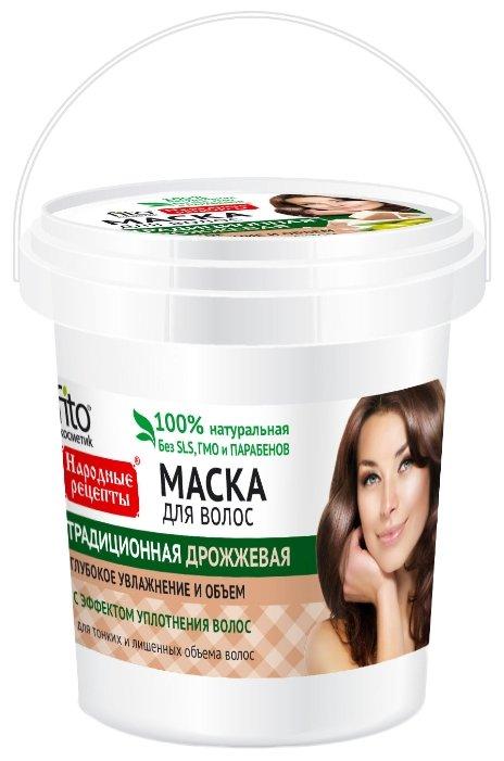 Народные рецепты Маска для волос традиционная дрожжевая
