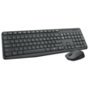 Клавиатура и мышь Logitech MK235 Wireless Keyboard and Mouse Black USB