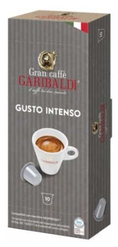 Кофе в капсулах Gran Caffe Garibaldi Gusto Intenso (10 капс.)