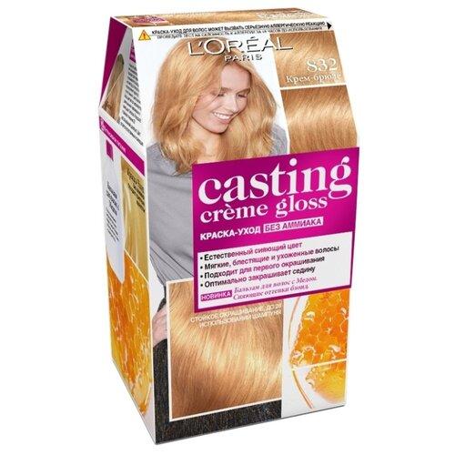 L'Oreal Paris Casting Creme Gloss стойкая краска-уход для волос, 832, Крем-брюле l oreal paris excellence стойкая крем краска для волос excellence оттенок темно русый