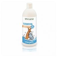 Шампунь Levrana для собак и кошек всех пород без аромата 0,5л
