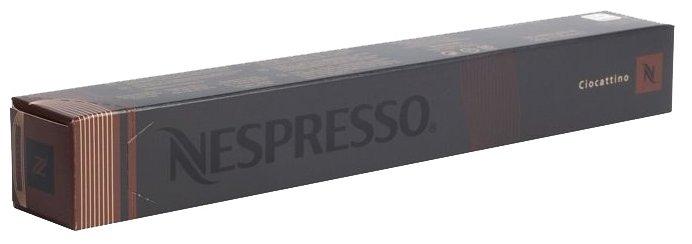 Кофе в капсулах Nespresso Ciocattino (10 шт.)