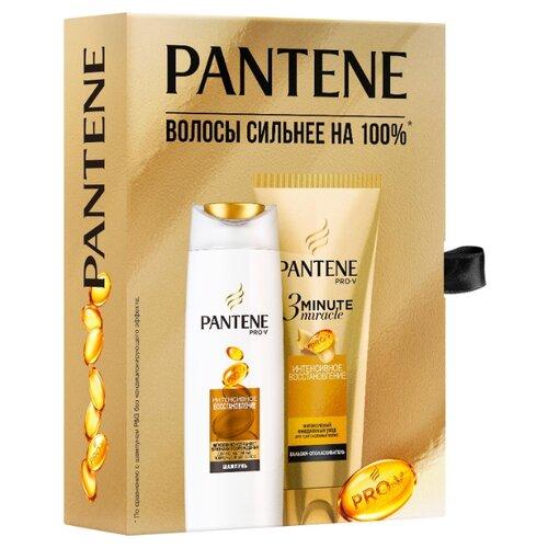Набор Pantene Интенсивное восстановлениеНаборы<br>