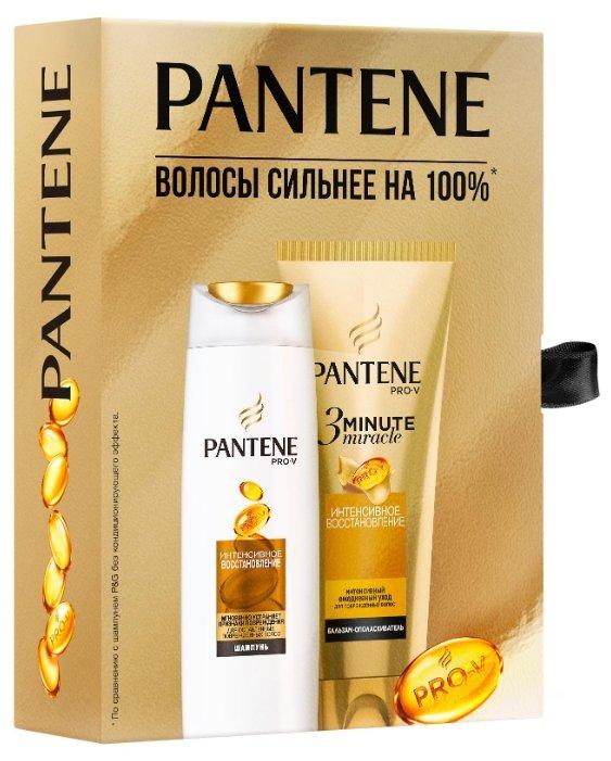 Подарочный набор Pantene: Шампунь
