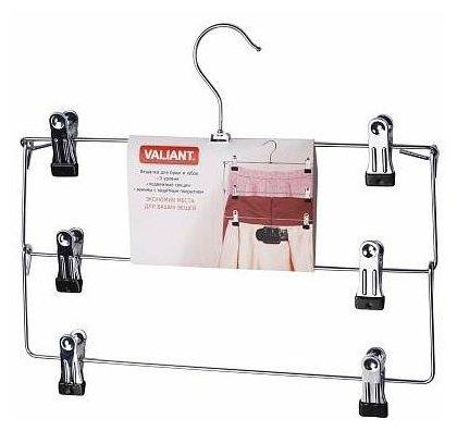 Вешалка Valiant Для брюк и юбок с зажимами 181B06