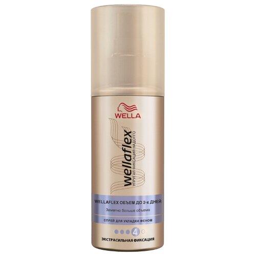 Wella Спрей для горячей укладки волос Wellaflex Объем до 2-х дней экстрасильной фиксации, экстрасильная фиксация, 150 мл недорого
