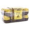 Набор конфет Ferrero Rocher Сундучок 200 г