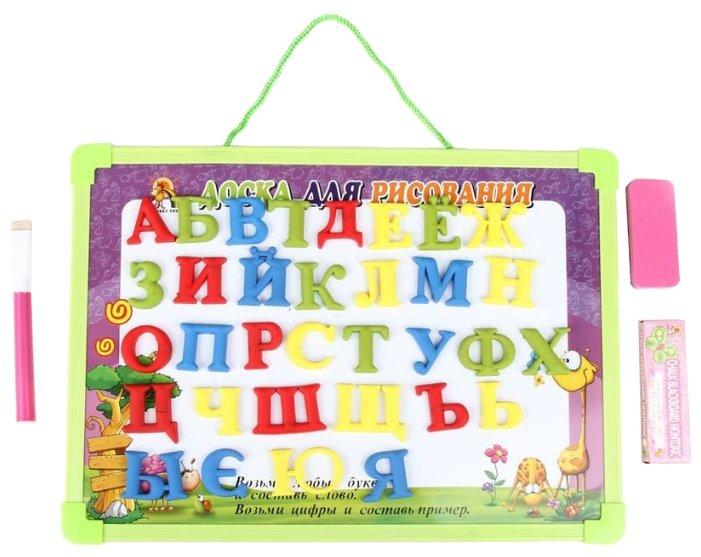 Доска для рисования детская Donkey Toys магнитная для девочек (DTB9114-3)