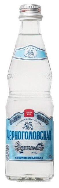 Вода питьевая Черноголовская негазированная, стекло