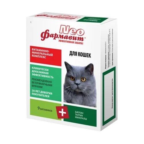 Витамины Фармавит Neo Витаминно-минеральный комплекс для кошек 60 таб. фармавит neo витаминно минеральный комплекс для кошек астрафарм 60 таблеток