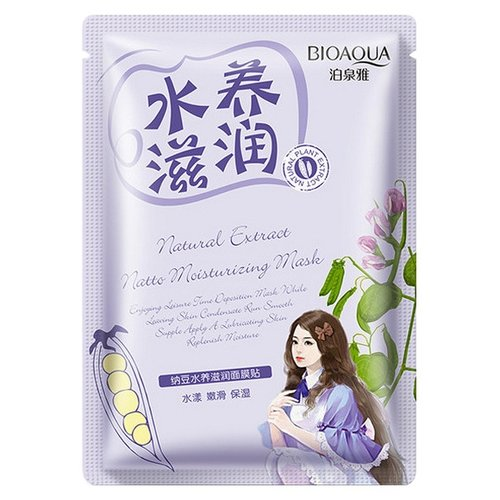 BioAqua Смягчающая тканевая маска для лица с экстрактом сои Natural Extract, 30 г маска косметическая bioaqua bioaqua маска для лица с экстрактом ромашки 30 гр