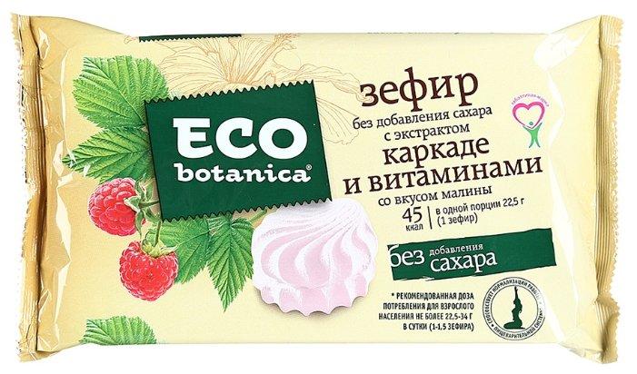 Зефир Eco Botanica с экстрактом каркаде и вкусом малины, 135 гр.