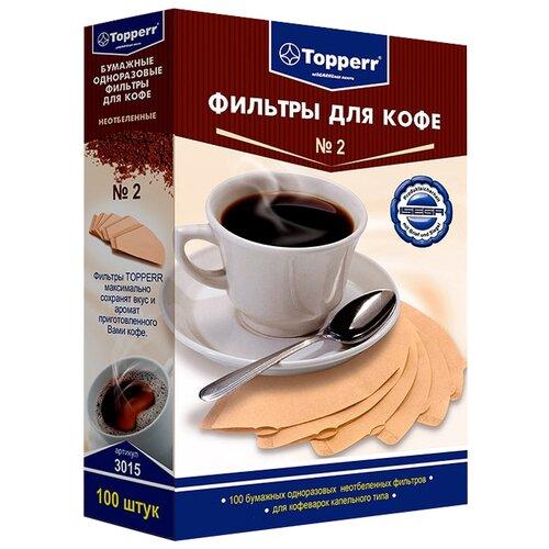 Одноразовые фильтры для капельной кофеварки Topperr Неотбеленные Размер 2 100 шт.