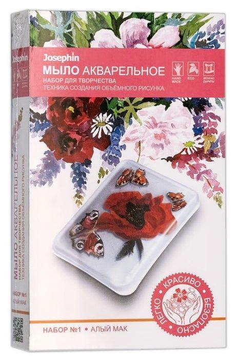 Josephin Мыло акварельное Набор №1 Мак (981001)