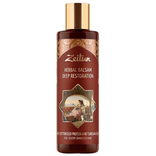 Zeitun фито-бальзам Herbal Deep Restoration глубоко восстанавливающий для сильно поврежденных волос c протеинами хлопка и оливой, 200 мл