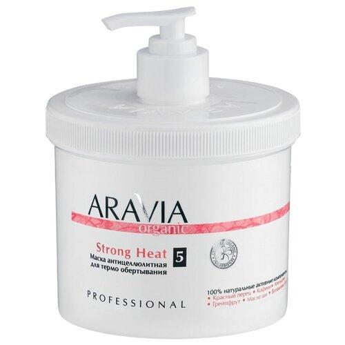 Маска Aravia Organic Strong Heat 550 мл aravia цены