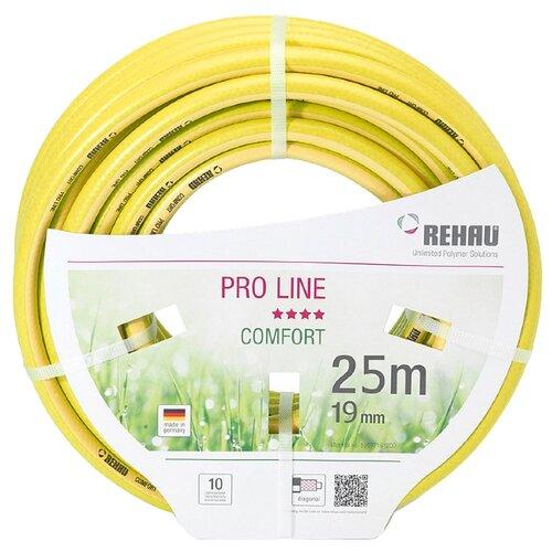 Шланг REHAU PRO LINE 3/4 25 метров желтый шланг rehau slide line 1 2 50