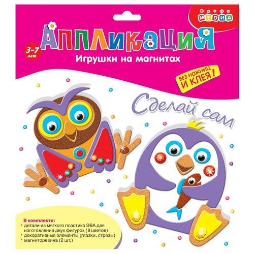 Купить Дрофа-Медиа Набор для творчества Игрушки на магнитах Пингвин. Сова (2878), Поделки и аппликации