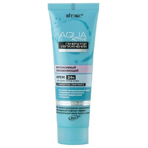 Витэкс Aqua Active Генератор увлажнения Интенсивный увлажняющий крем для лица 24ч с эффектом лифтинга, 50 мл