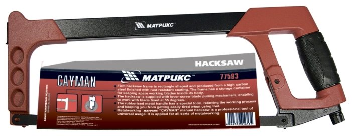 Ножовка по металлу matrix 77593 300 мм