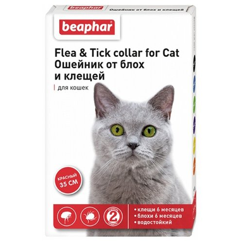 Beaphar ошейник от блох и клещей Flea & Tick для кошек, 35 см, красный ошейник для кошек beaphar от блох и клещей 35см