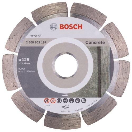 Диск алмазный отрезной 125x1.6x22.23 BOSCH Standard for Concrete 2608602197 1 шт. диск алмазный bosch 300х22 2 мм standard for concrete 2 608 602 542