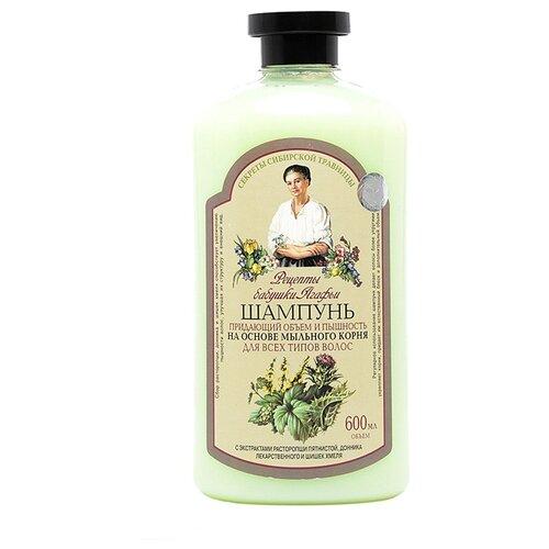 Рецепты бабушки Агафьи шампунь На основе мыльного корня Объем и пышность для всех типов волос 600 млШампуни<br>