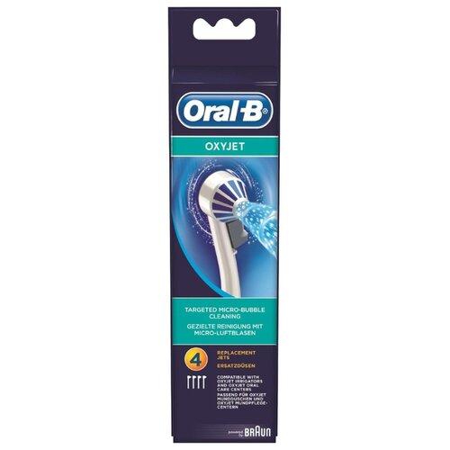 Набор насадок Oral-B Oxyjet, белый, 4 шт цена 2017