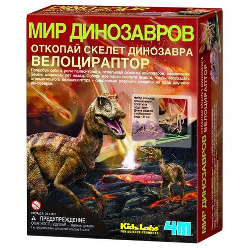 Купить Набор для раскопок 4M Откопай скелет динозавра. Велоцираптор, Наборы для исследований
