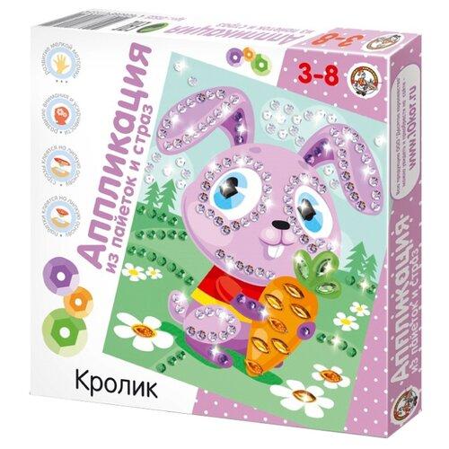 Десятое королевство Аппликация из пайеток и страз Кролик 01535